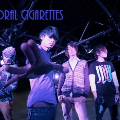 The Oral Cigarettes