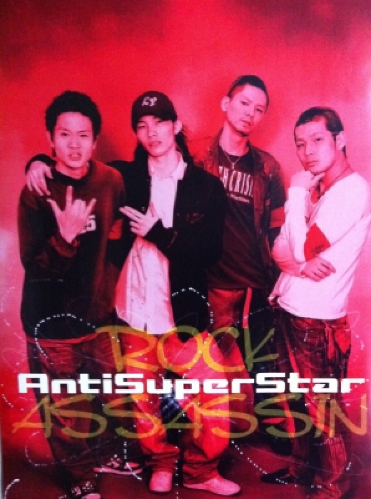 antisuperstar