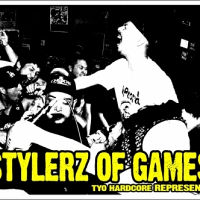 STYLERZ OF GAMES