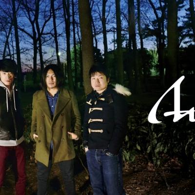 A tri アトリ