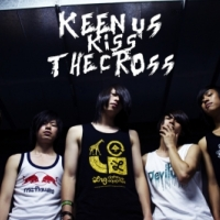 Keen us Kiss the Cross