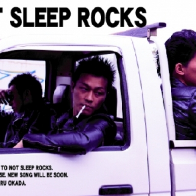 NOT SLEEP ROCKS