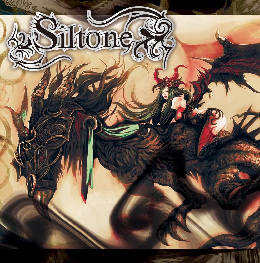 Siltone