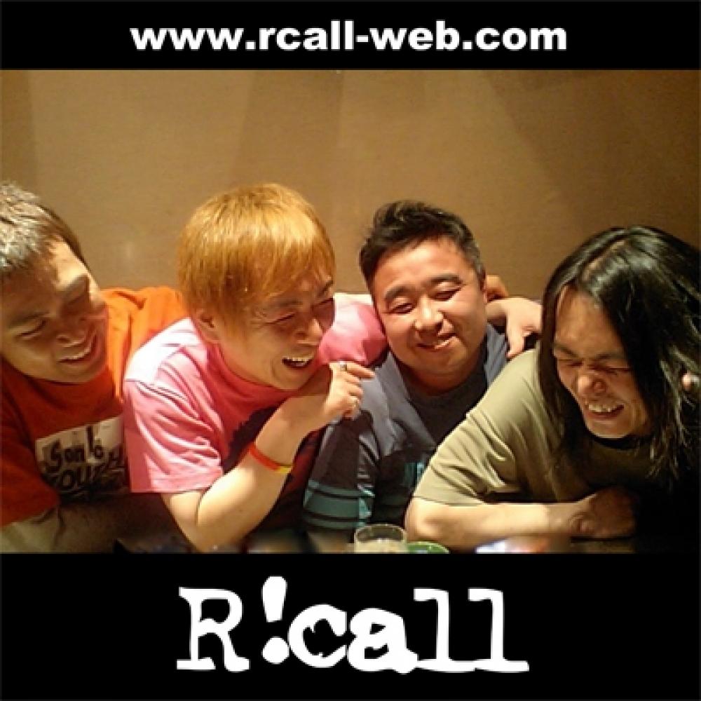 R!call