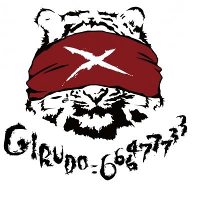 GIRUDO:666477733