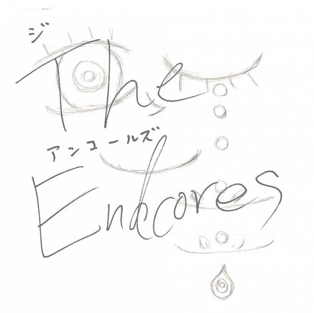 The Endcores