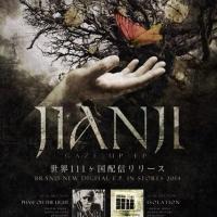 JIANJI  【2014 iTunes NEW RELEASE!!!】