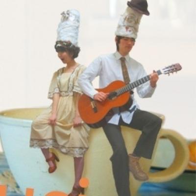 musica musico ムジカ ムジコ