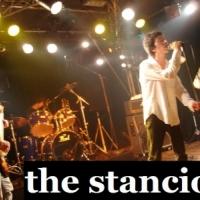 ザ・スタンシオン