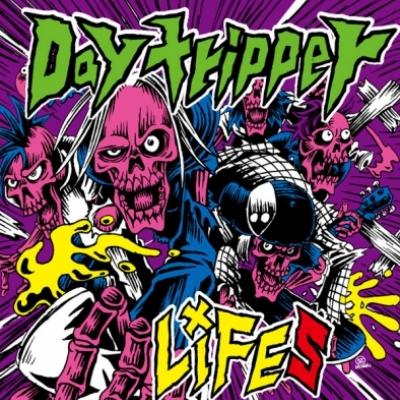 Day tripper(9/16  Up!!)