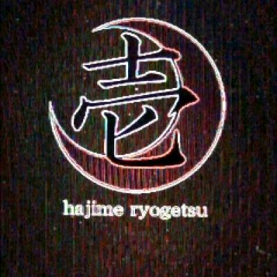 宗教団体 月のムジカントゥン