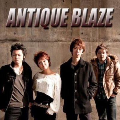 ANTIQUE BLAZE