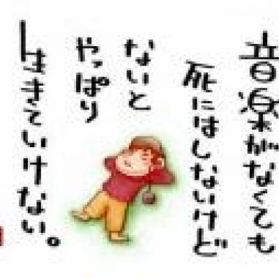 特撮マニア研究会