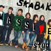 MASSIVE-stupid