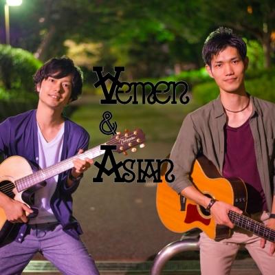 Yemen & Asian