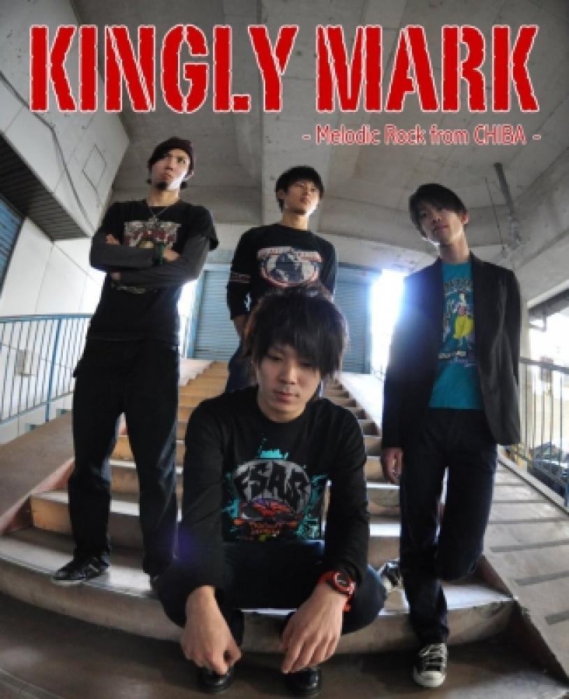 KINGLY MARK