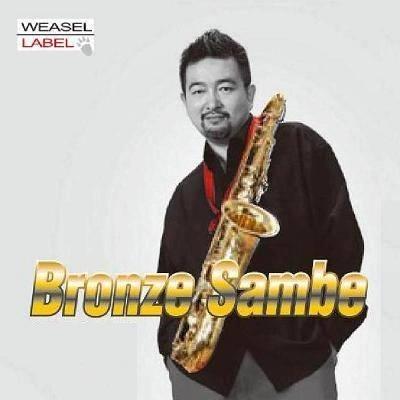 Bronze Sambe(ブロンズ・サンベ)