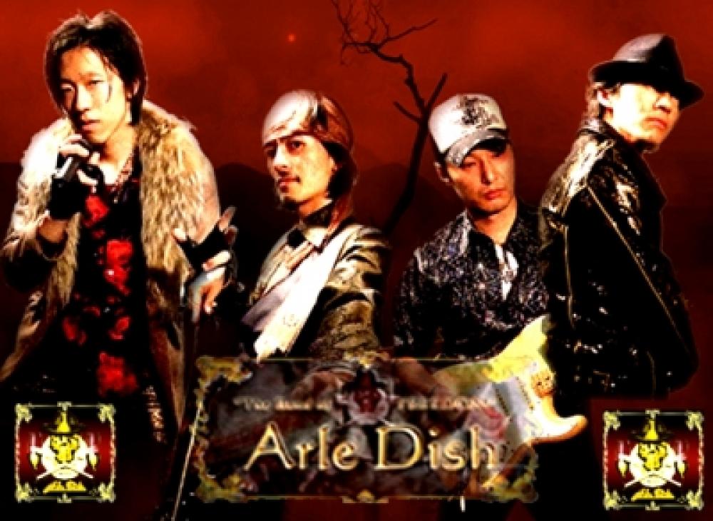 ArleDish