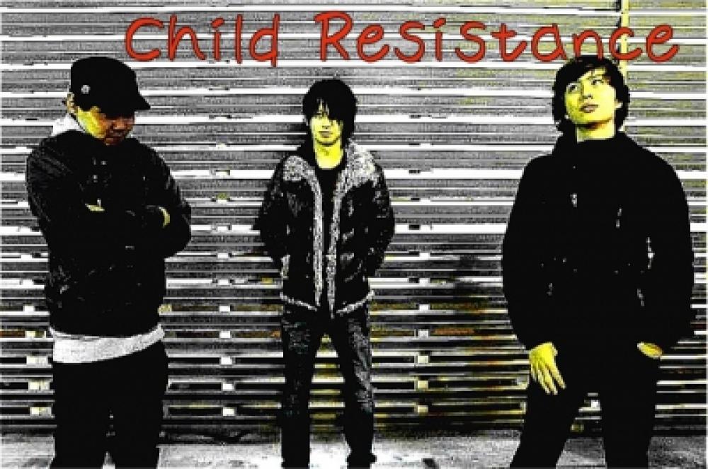 Child Resistance