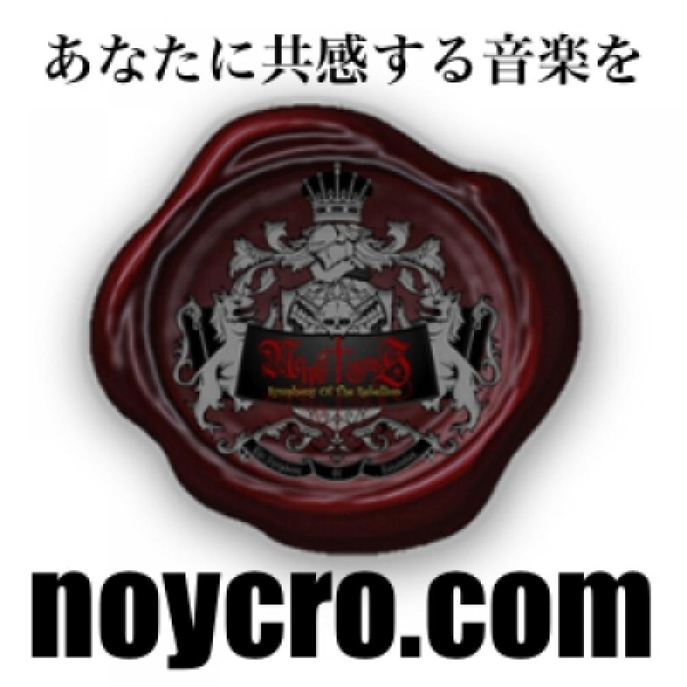 Noye'+Crois(ノイクロ)