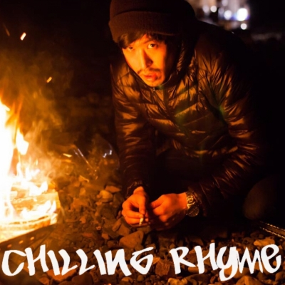 chilling rhyme(Neon light works)