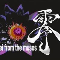 零 from the muses