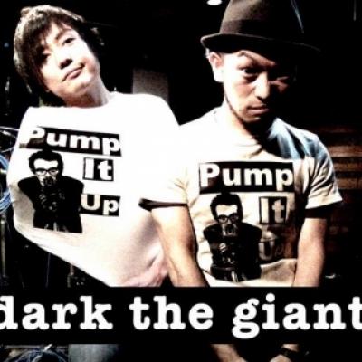dark the giant