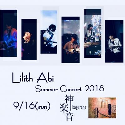Lilith Abi