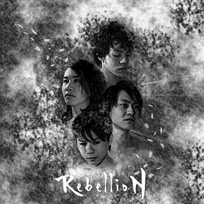 RebellioN 【7/4 (火) 千葉LOOK】