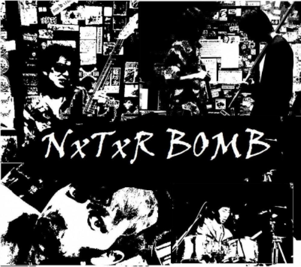 ニトロ爆弾