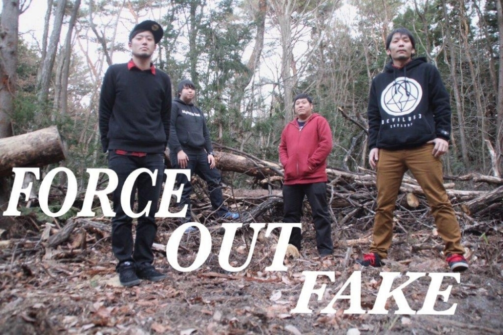 FORCE OUT FAKE(16.3/2 New song UP)