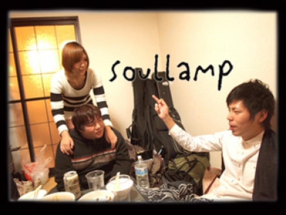 soullamp