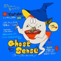 Ghost Sense