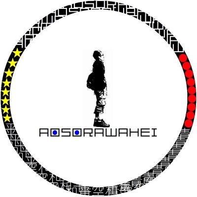 AOSORAWAHEI