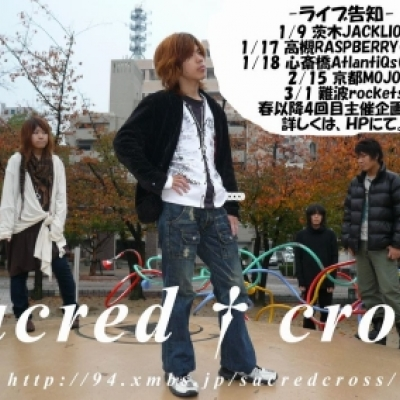 sacred†cross
