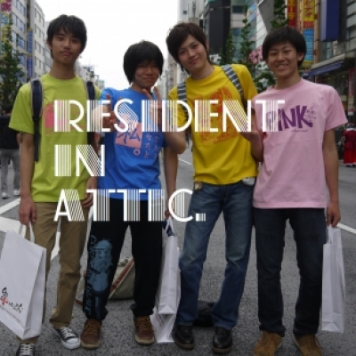 Resident In Attic