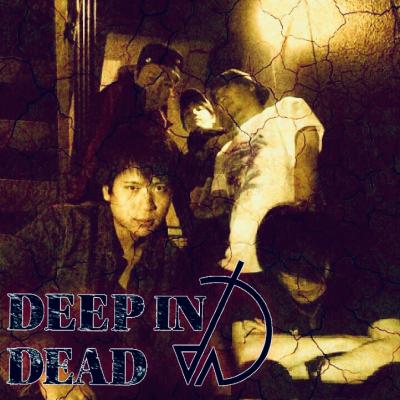 DEEP IN DEAD