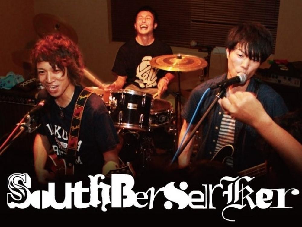 SouthBerserKer - サウスバーサーカー