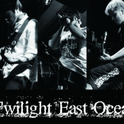 Twilight East Ocean (music video up!!)