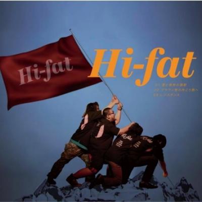 Hi-fat