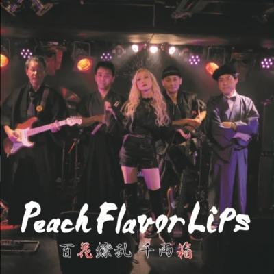 Peach Flavor Lips