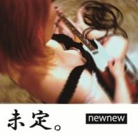 newnew