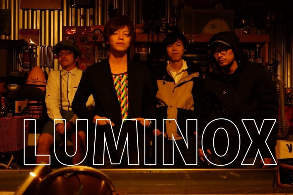 LUMINOX