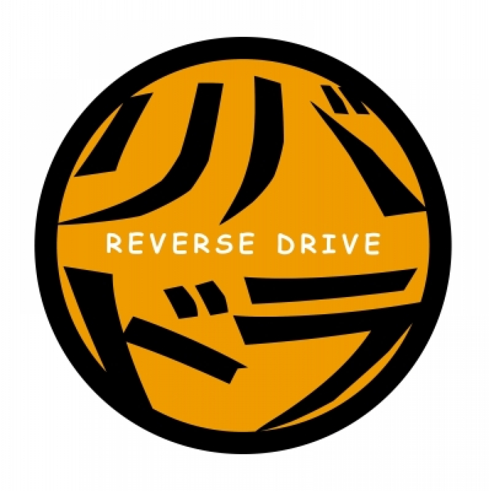 THE REVERSE DRIVE