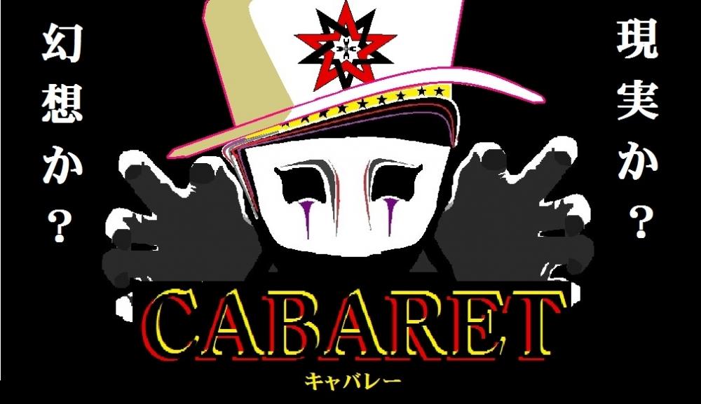 CABARET /a,b,c