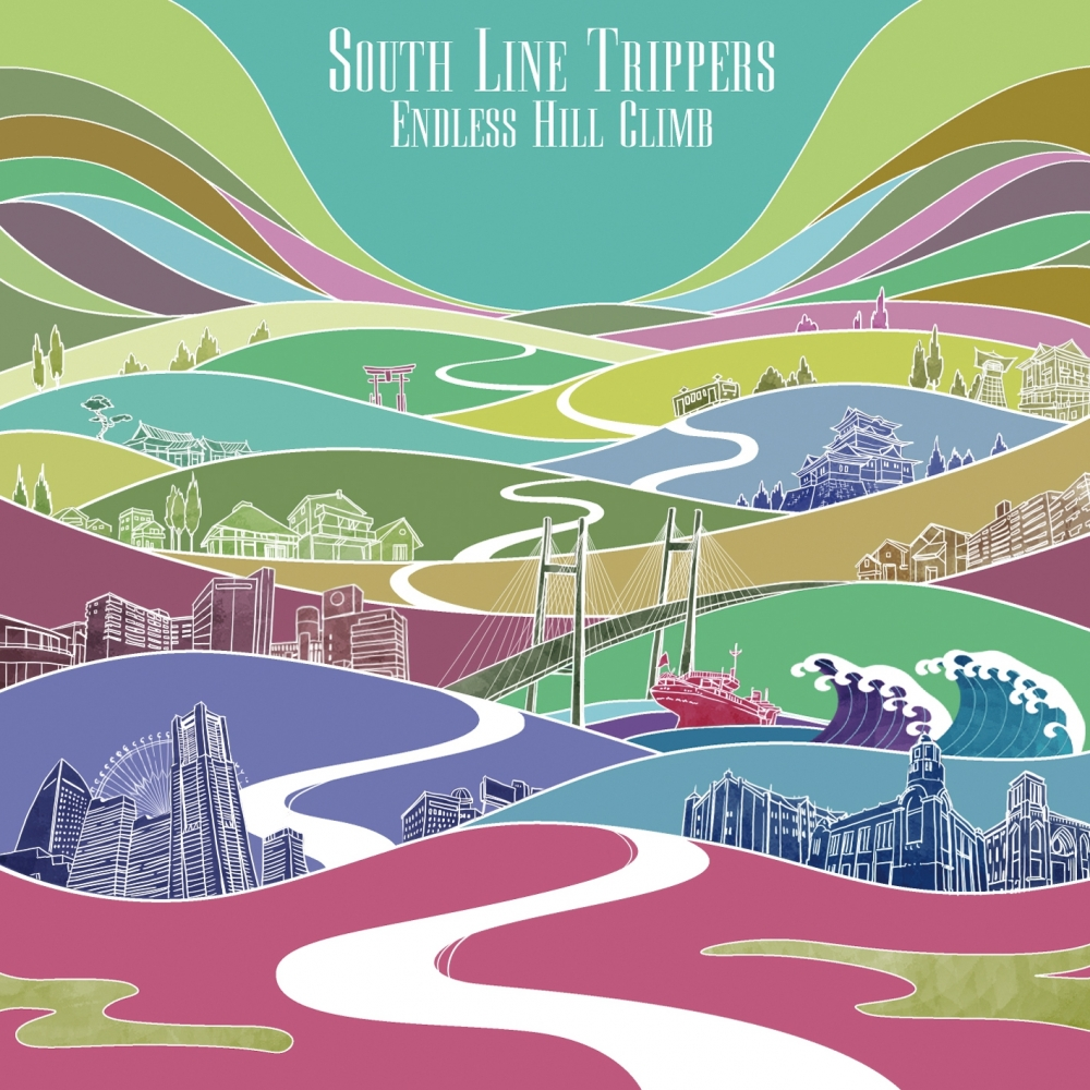 South Line Trippers