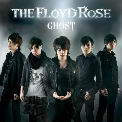 THE FLOYD ROSE