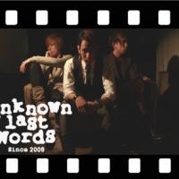 unknown last words