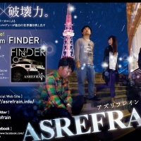 ASREFRAIN / アズリフレイン(3/22NewSongUp!!!)