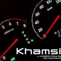 Khamsin